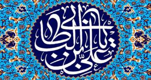 طوفان لاهوت ( شعر درباره حضرت علی ع )