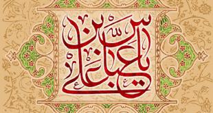 دریاییِ تک سوار ( شعری در مدح حضرت عباس )